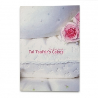 The Pink Book - My Photo Album - Tal Tsafrir Cakes